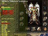 有乐中文网如何快速学会道士灭天火