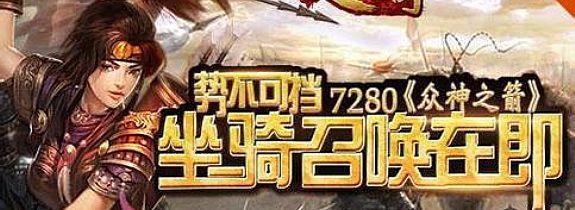 176传奇,一边强势在祖玛雕像泰发现