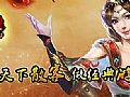 传奇 平板法师应该怎么样修炼抱月剑法